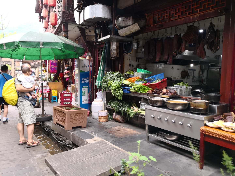 黄龙溪古镇.jpg