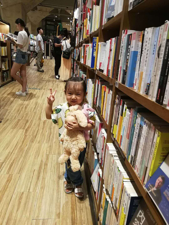 书店.jpg
