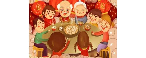 爱天真亲子微刊 · 第46期【鼠年元宵节特辑】你知道什么是元宵节吗
